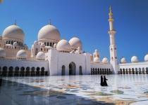 Fundusze muzułmańskie zdobywają rynek